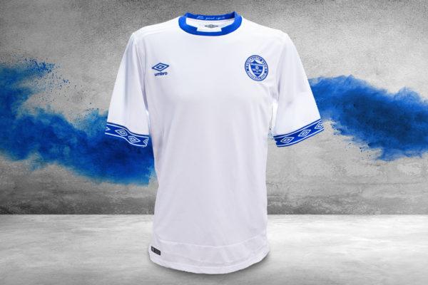 FK Željezničar, Dres 2019/20