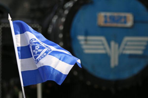 Zastava Zeljeznicar